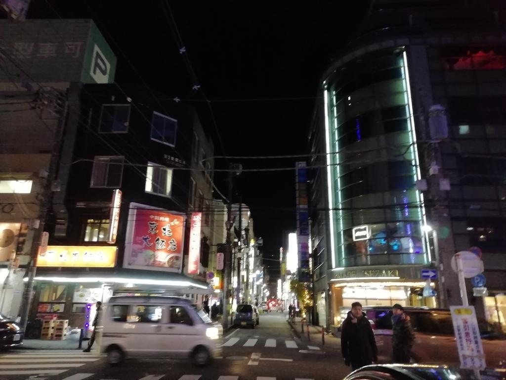 f:id:shinbashi-ol:20181224003008j:plain