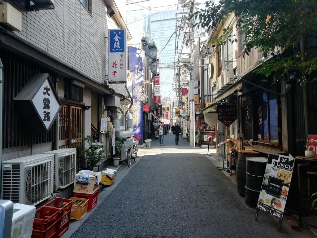 f:id:shinbashi-ol:20181224012014j:plain