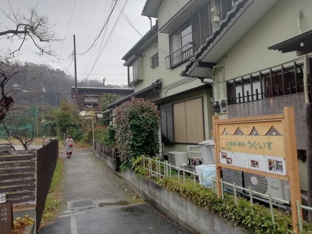 f:id:shinbashi-ol:20181228185934j:plain