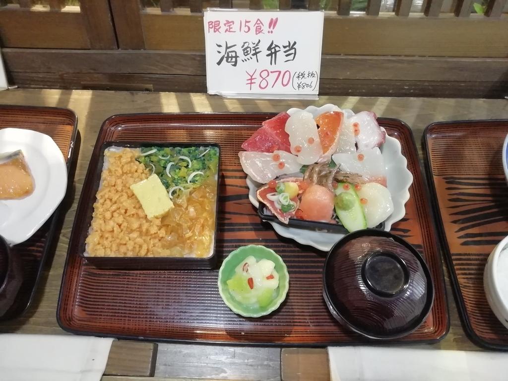 f:id:shinbashi-ol:20190114032747j:plain