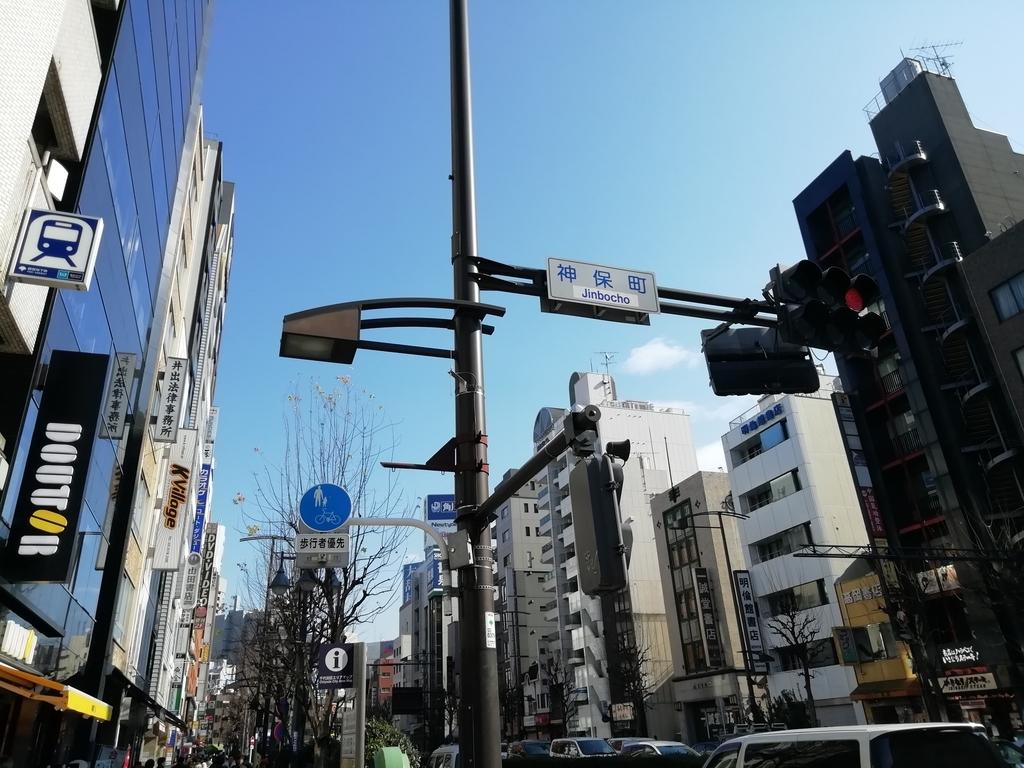 f:id:shinbashi-ol:20190124120727j:plain