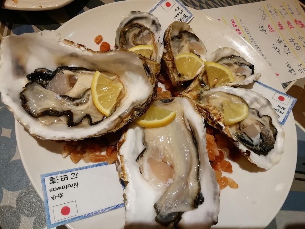 厳選生牡蠣6P盛り 2,590円