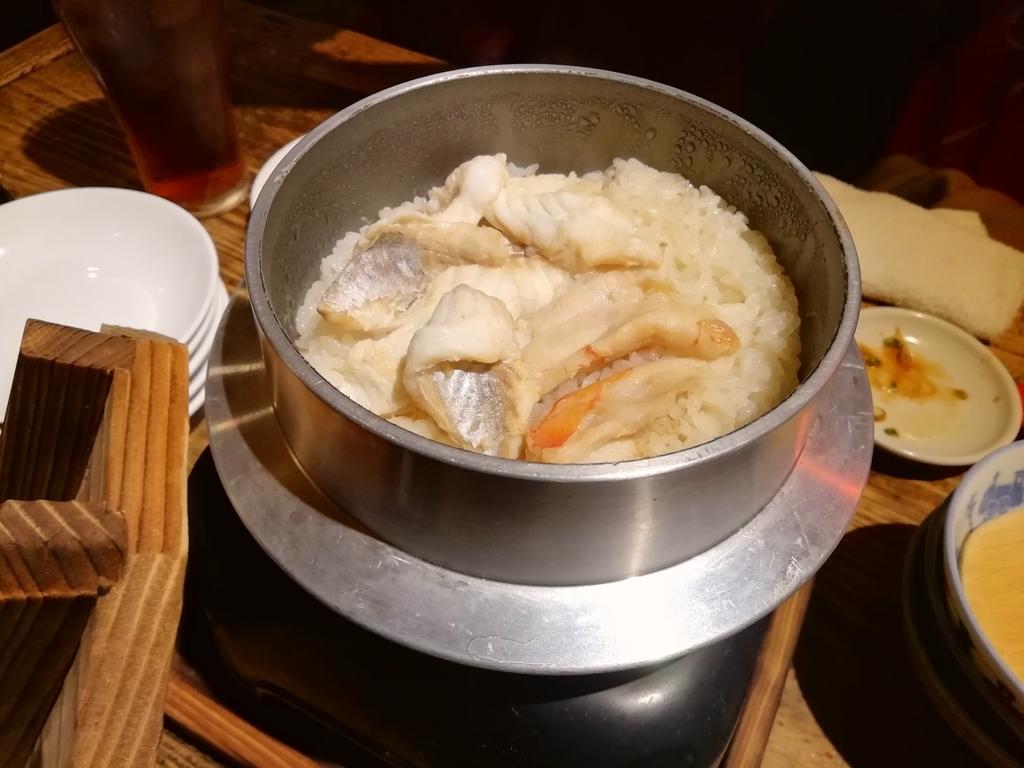 地魚炊きこみご飯 980円