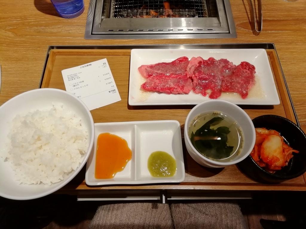 ハラミ100g 塩だれ+ご飯セット 780円
