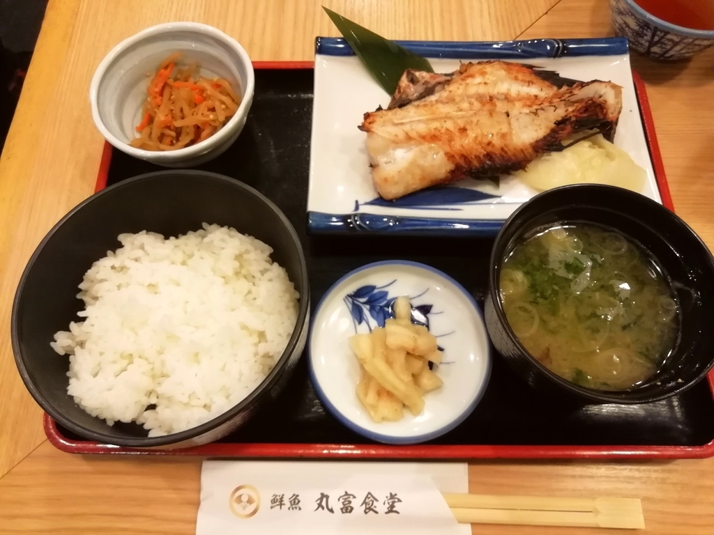 赤魚粕漬け+ご飯味噌汁セットで合計680円(税抜)