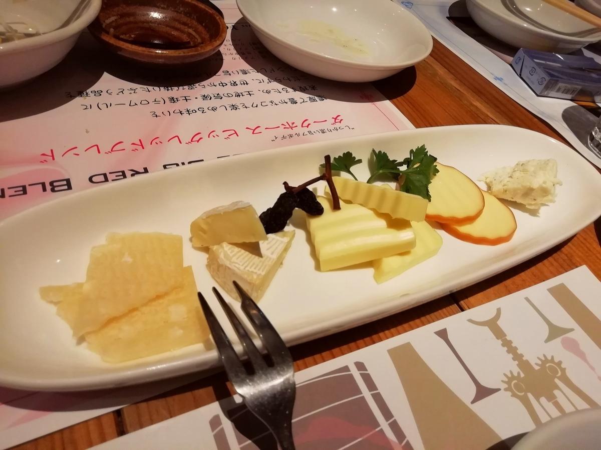 本日のチーズ盛り合わせ 1,290円