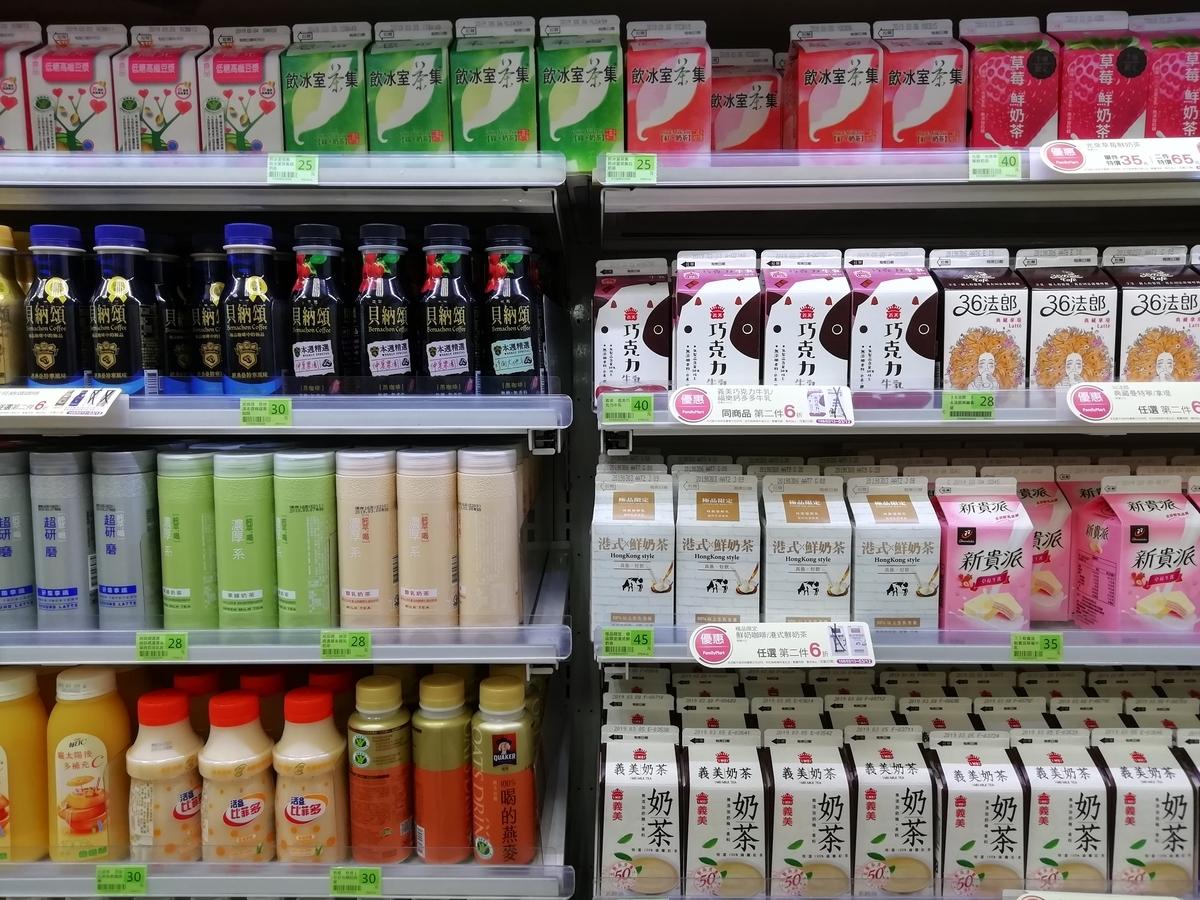 台湾のファミリーマート