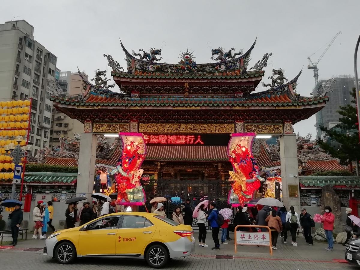 電光掲示板(?)が、なんとも日本にない感性(笑) 龍山寺
