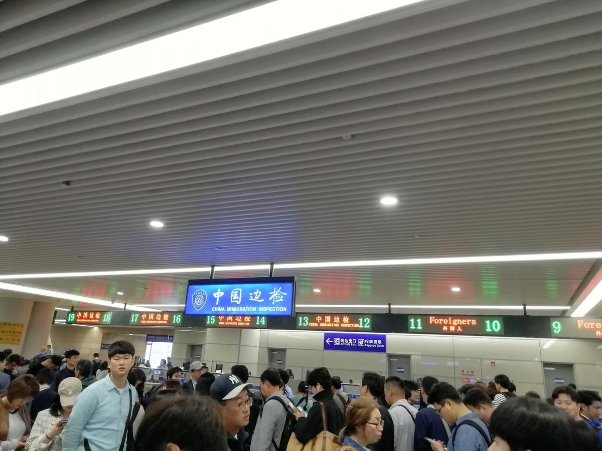 浦東空港 入国審査の列