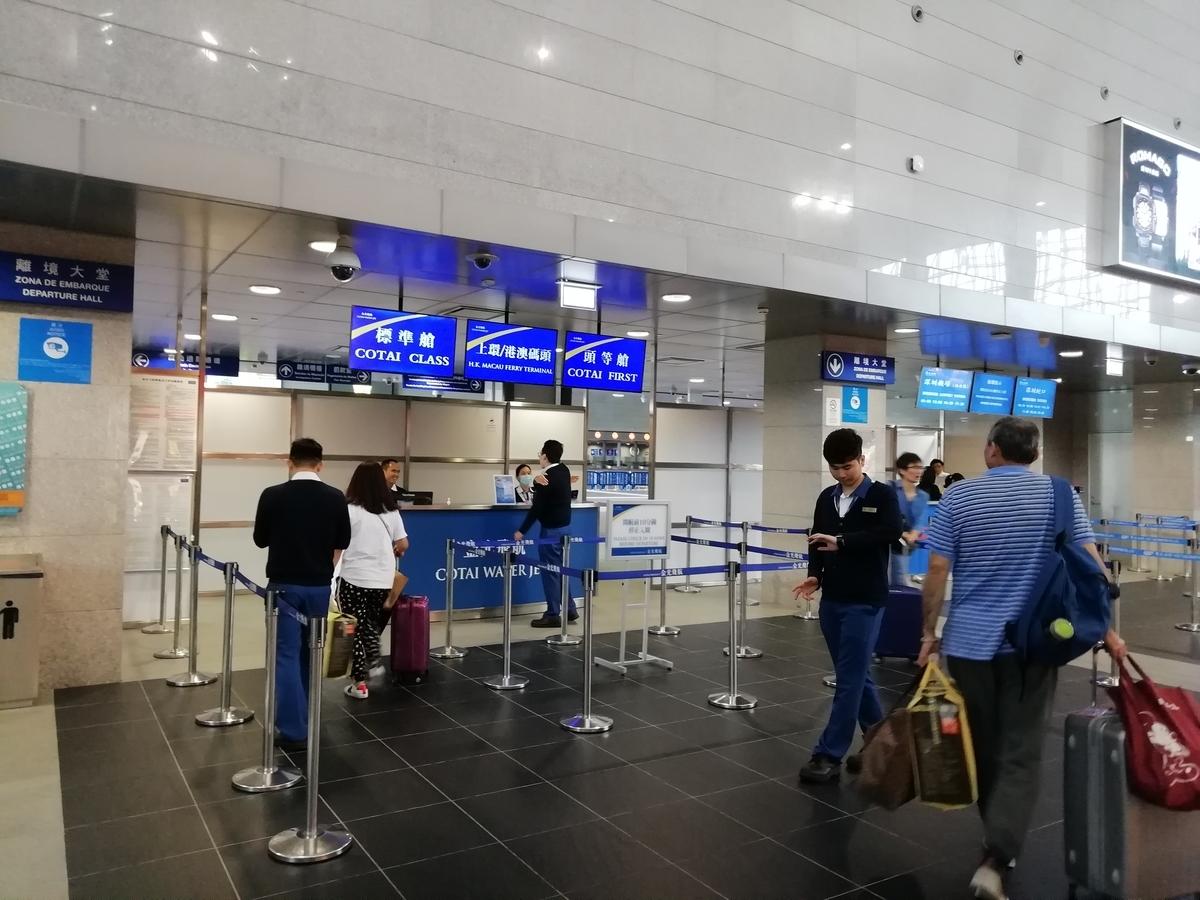 タイパ・フェリーターミナル~氹仔客運碼頭~