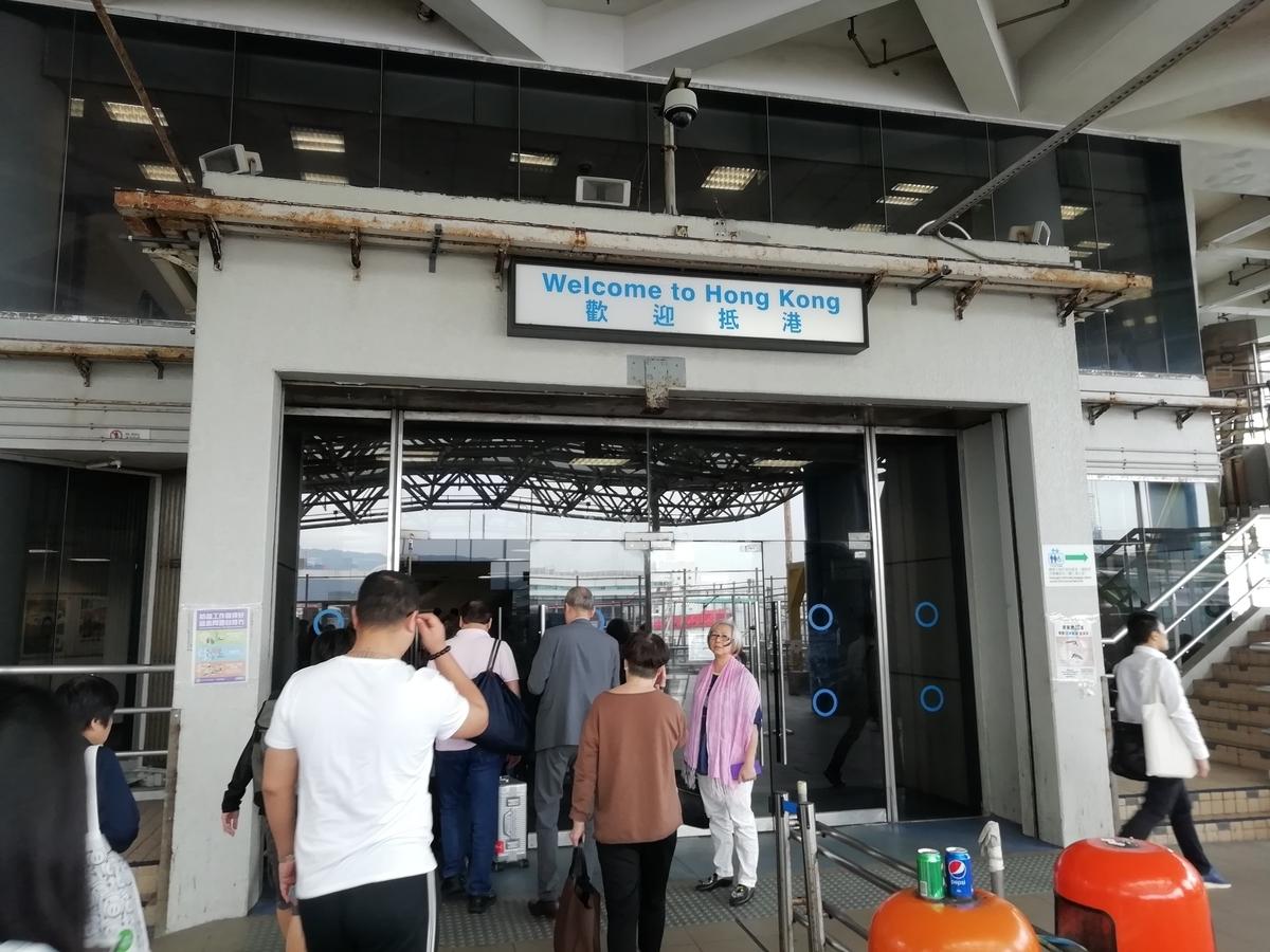 f:id:shinbashi-ol:20190602231334j:plain