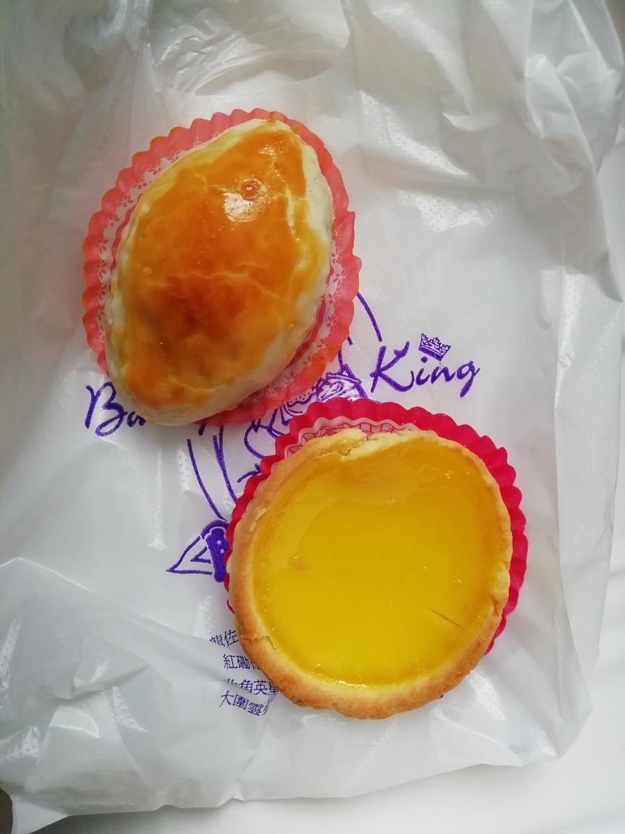左:皮蛋酥(ピータンパイ) 右:蛋撻(エッグタルト)