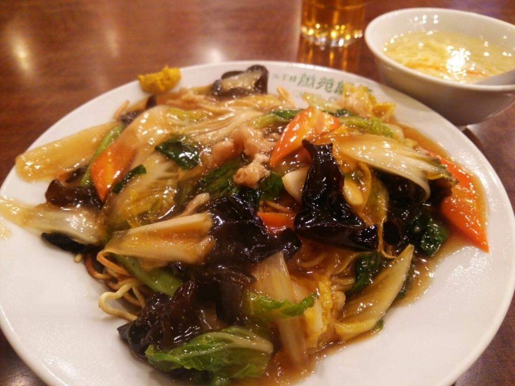 f:id:shinbashi_lunch:20171209130844j:plain