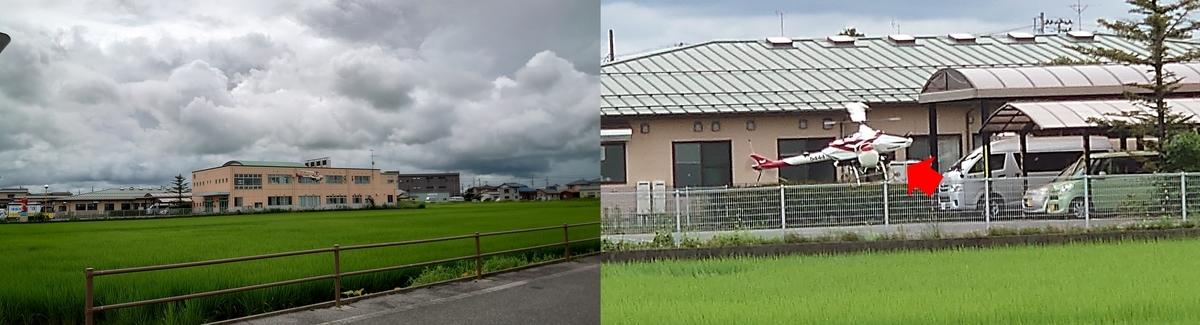 f:id:shinbun-kenkyuujo:20200729144718j:plain
