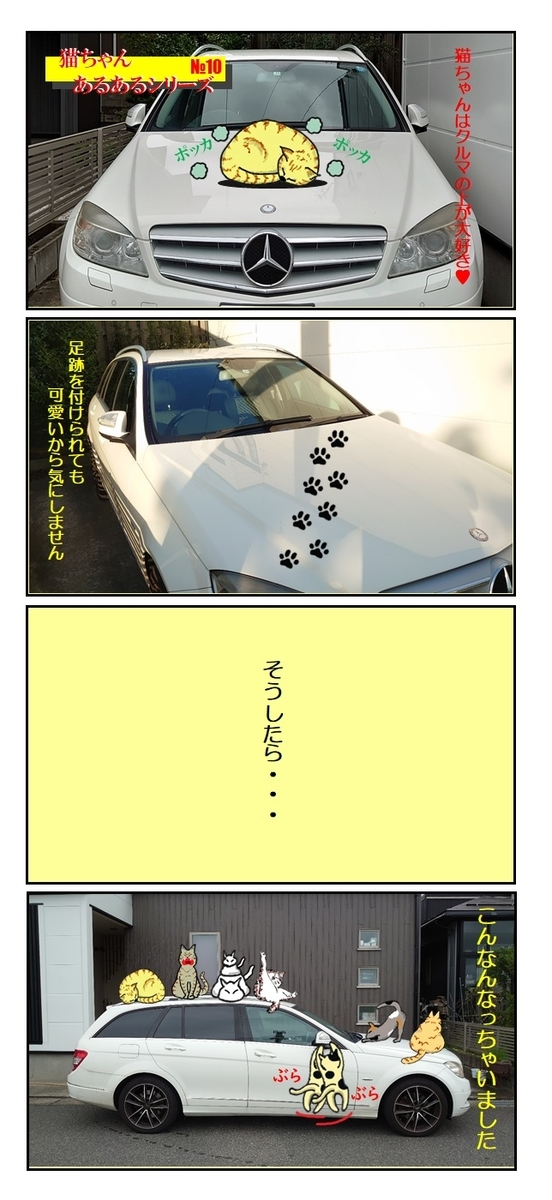 f:id:shinbun-kenkyuujo:20200802004334j:plain