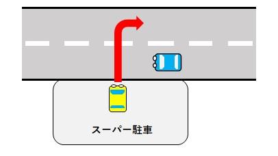 f:id:shinbun-kenkyuujo:20200804143915j:plain