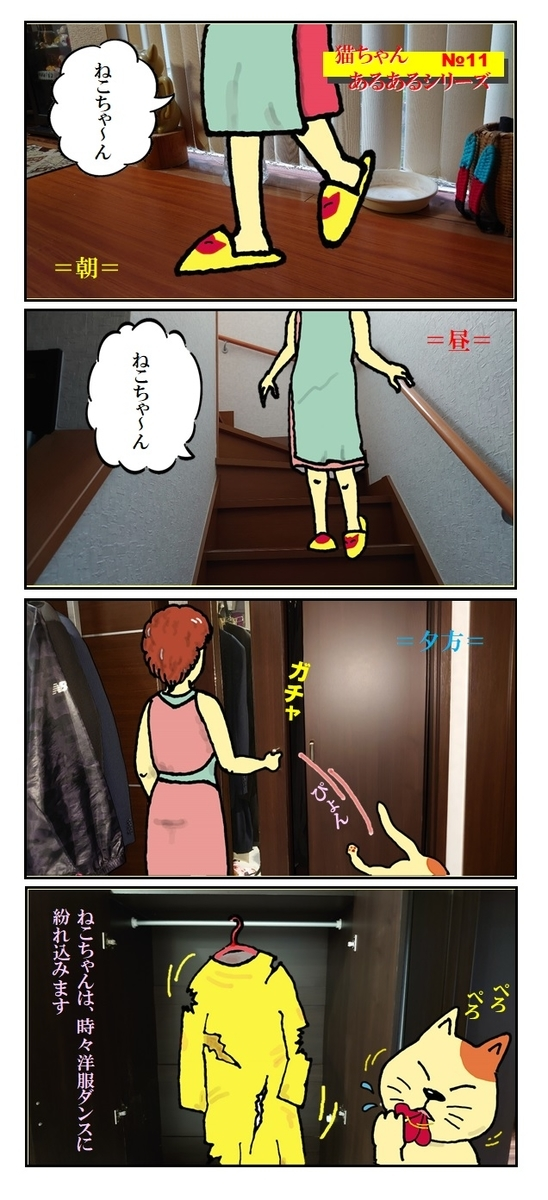 f:id:shinbun-kenkyuujo:20200809113316j:plain