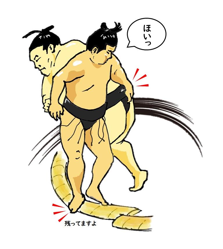 f:id:shinbun-kenkyuujo:20210204094613j:plain