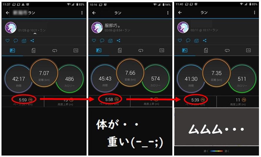 f:id:shinbun-kenkyuujo:20210211122236j:plain