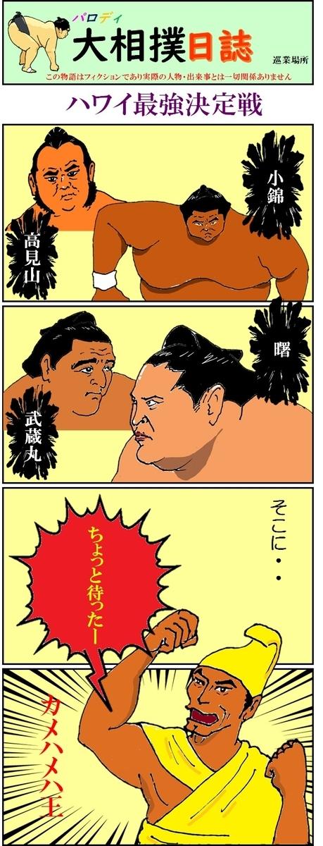 f:id:shinbun-kenkyuujo:20210406001441j:plain
