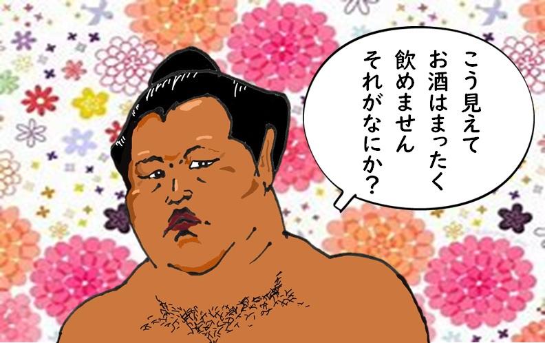f:id:shinbun-kenkyuujo:20210605012026p:plain