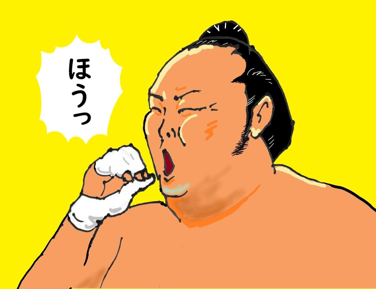 f:id:shinbun-kenkyuujo:20210605013812p:plain