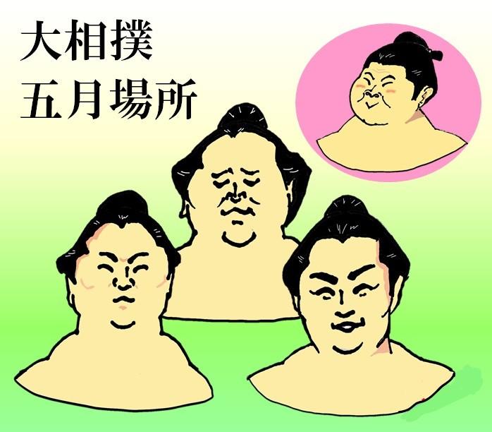f:id:shinbun-kenkyuujo:20210605020723p:plain
