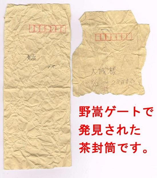 f:id:shinbunka:20170111095446j:plain