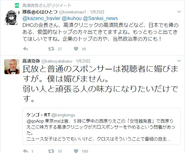 f:id:shinbunka:20170129071744p:plain