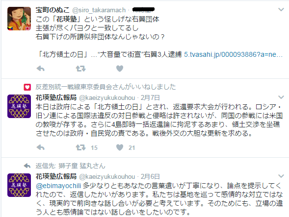 f:id:shinbunka:20170208170125p:plain