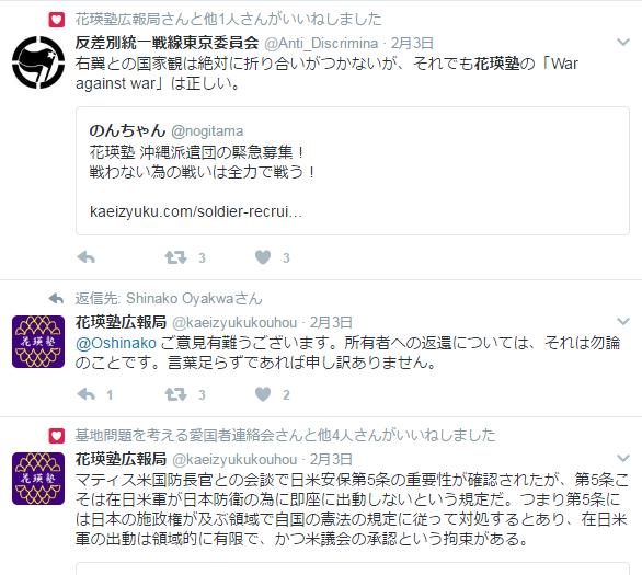 f:id:shinbunka:20170208170141p:plain