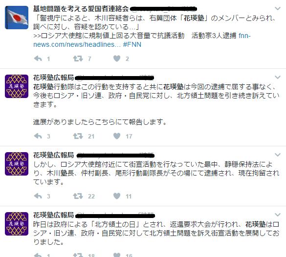 f:id:shinbunka:20170208170534p:plain