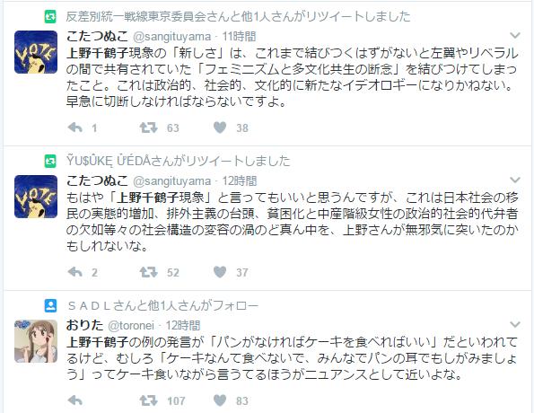 f:id:shinbunka:20170213160515p:plain