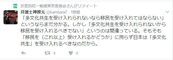 f:id:shinbunka:20170213160710p:plain