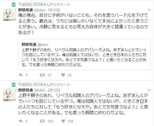 f:id:shinbunka:20170213160829p:plain