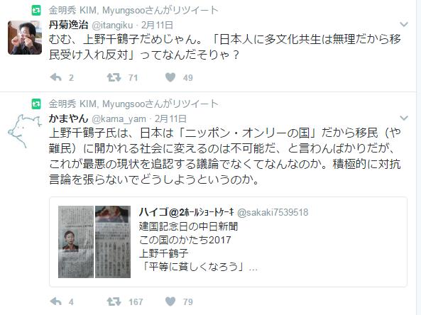 f:id:shinbunka:20170213160937p:plain