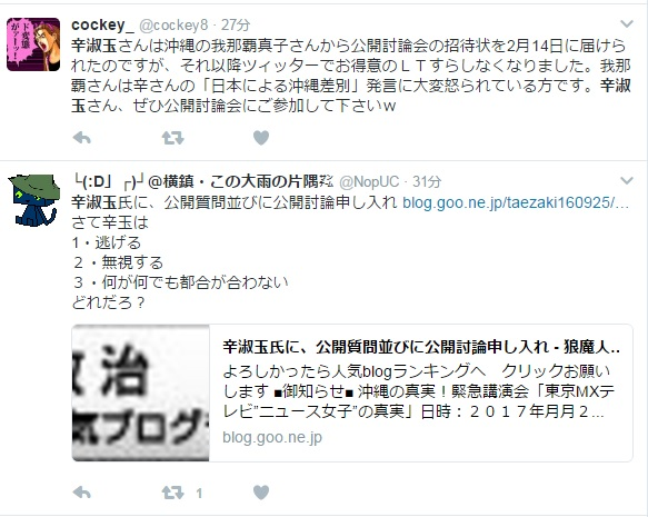 f:id:shinbunka:20170221201026j:plain