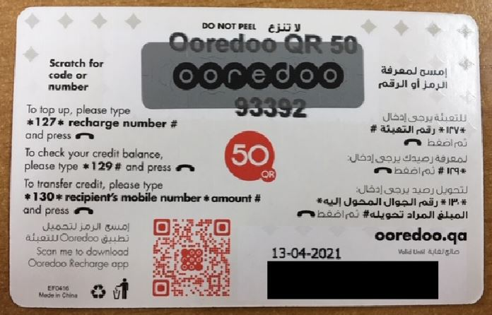 ooredoo for Hala card