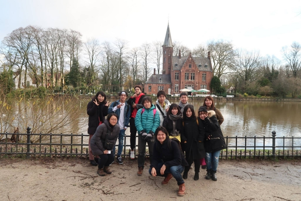 f:id:shinchan-netherlands-belgium:20180225035222j:plain