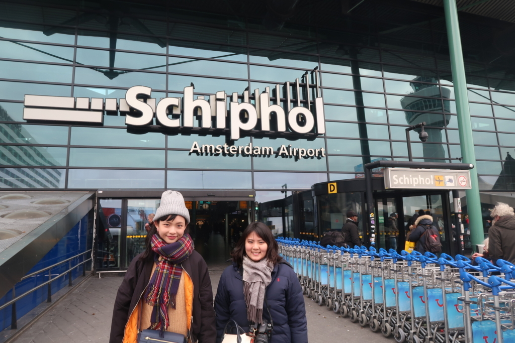 f:id:shinchan-netherlands-belgium:20180303064318j:plain