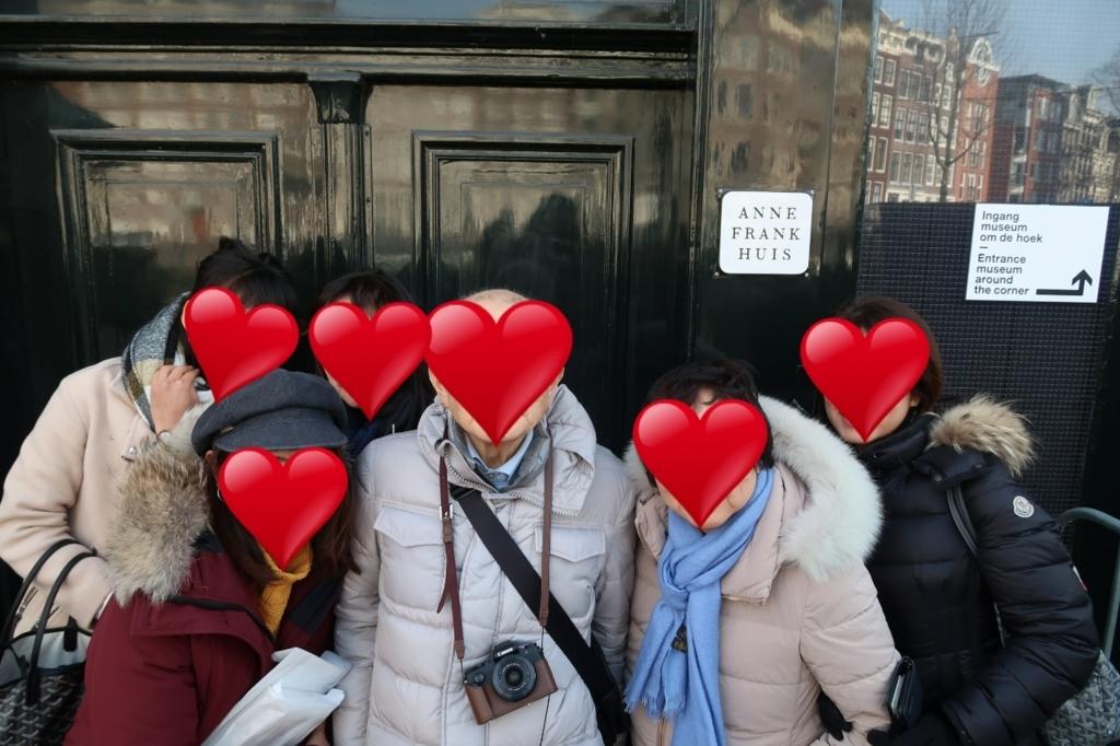 f:id:shinchan-netherlands-belgium:20180319052941j:plain