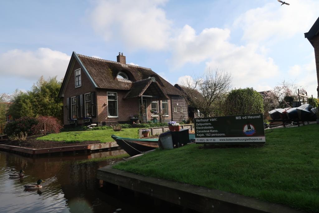 f:id:shinchan-netherlands-belgium:20180424071853j:plain