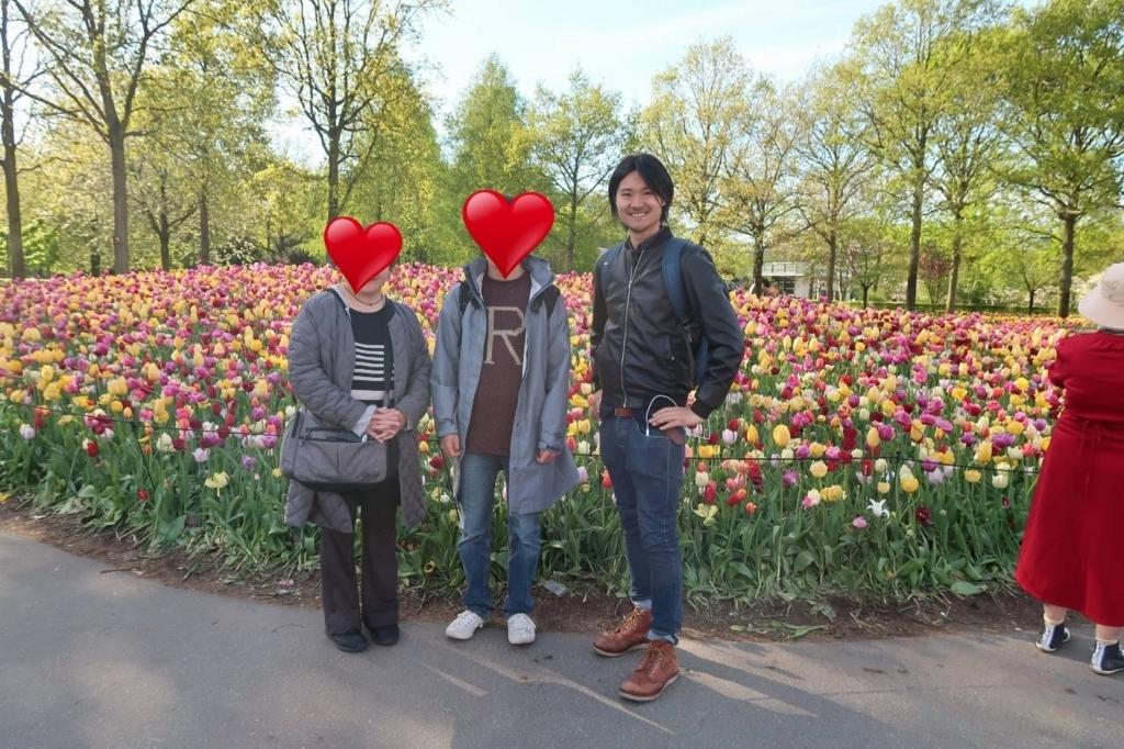 f:id:shinchan-netherlands-belgium:20180509002553j:plain