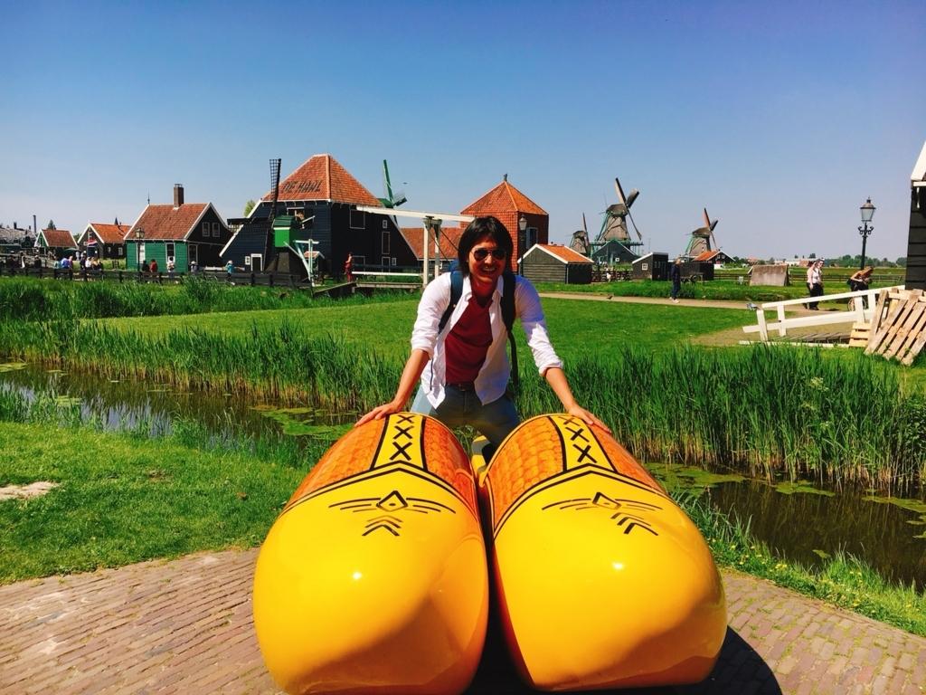 f:id:shinchan-netherlands-belgium:20180517050425j:plain