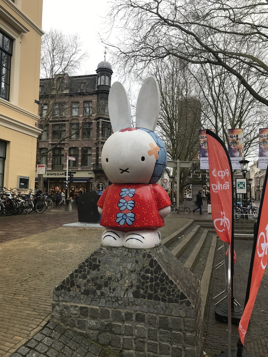 f:id:shinchan-netherlands-belgium:20191227070452j:plain