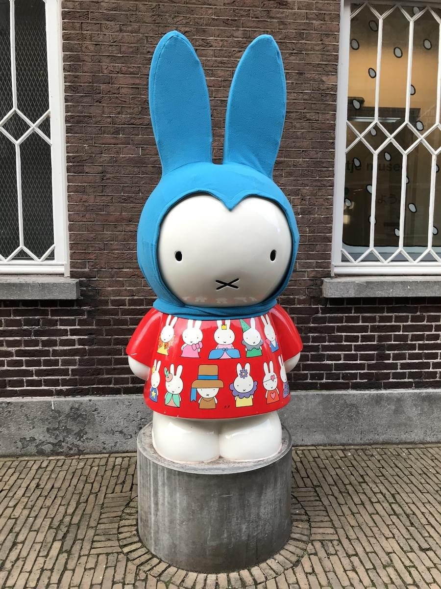 f:id:shinchan-netherlands-belgium:20191227070529j:plain