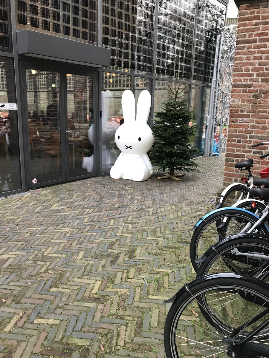 f:id:shinchan-netherlands-belgium:20191227070541j:plain