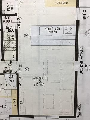 f:id:shinchan-papa:20191125233059j:plain