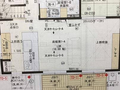 f:id:shinchan-papa:20191125233151j:plain