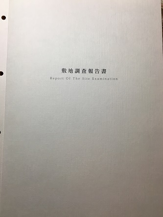 f:id:shinchan-papa:20191221215340j:plain